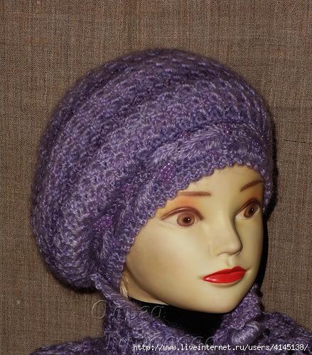 В комплект к вязаной шапке