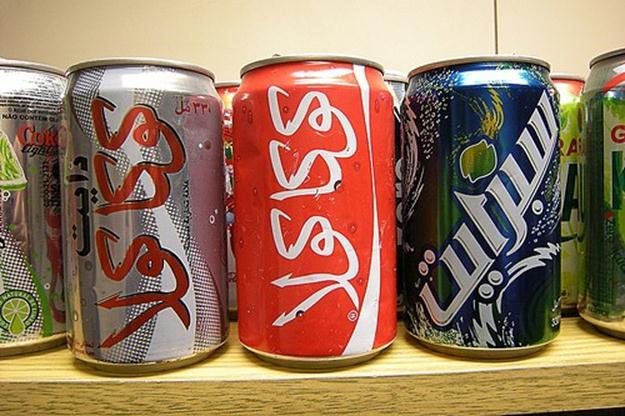 Мировые бренды на арабском языке