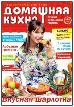 Журнал (250x360, 42Kb)