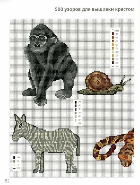 зоопарк (6) (480x634, 122Kb)