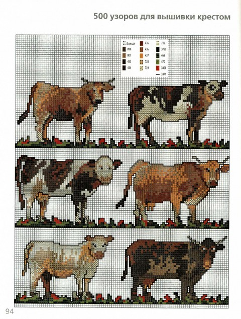 зоо (2) (480x634, 141Kb)