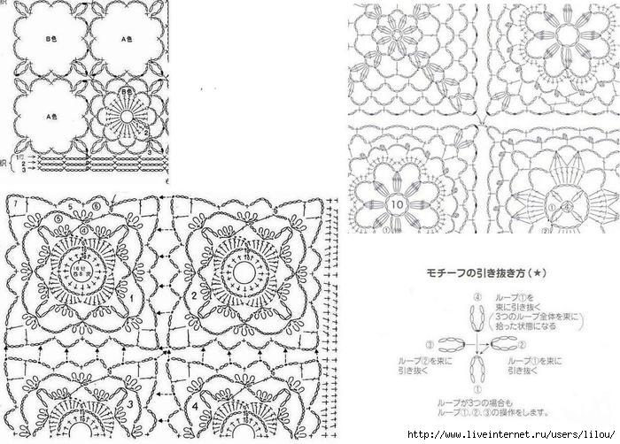 квадратов (700x502, 234Kb)