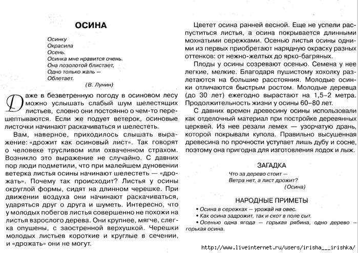 Ульяновская областная клиническая больница челюстно лицевая хирургия