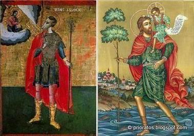 Христофор (379x266, 27Kb)