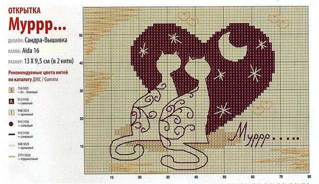 монохромы (16) (640x369, 103Kb)