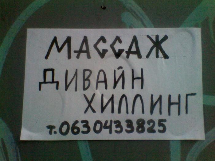 IMG_20120825_192702 (700x525, 83Kb)