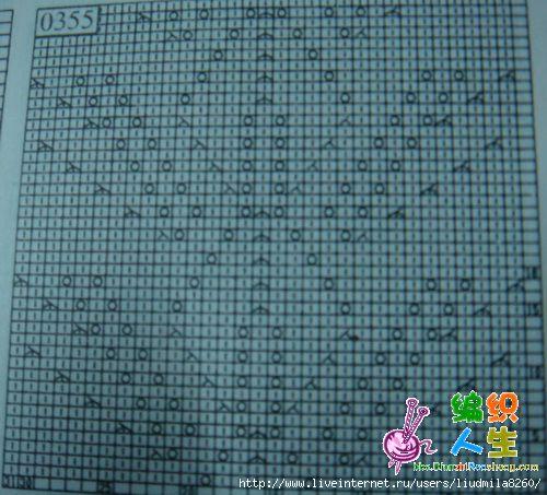2539185764907798221 (500x453, 135Kb)
