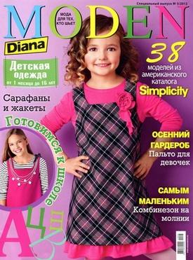 4612097_Diana_Moden__ (275x371, 64Kb)