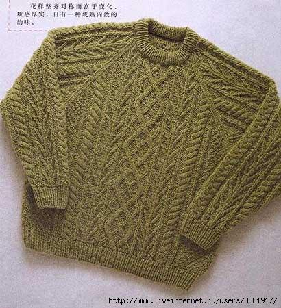 78585893_230 свитер азиат (410x450, 151Kb)
