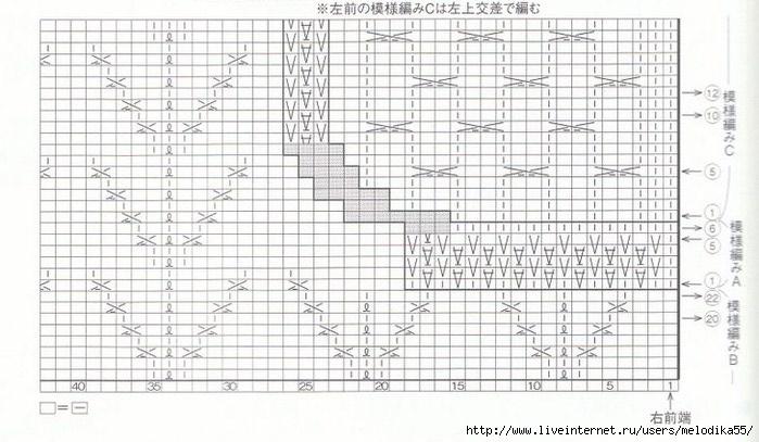 KD_140_27 (700x407, 179Kb)