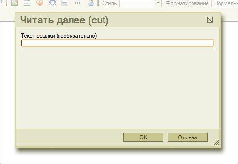 Читать далее CUT. Liveinternet.ru