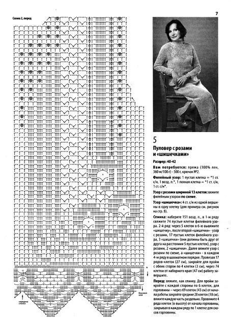 z57 (454x640, 172Kb)