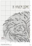 Превью 3 (453x640, 135Kb)