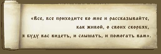 svitok (515x174, 18Kb)