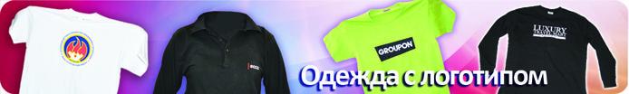 2757491_odejda (700x104, 64Kb)