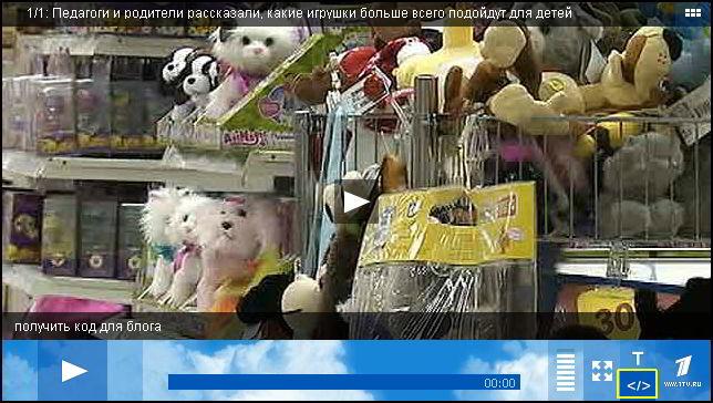 Как вставить на ЛиРу видео с сайта «1tv.ru»?