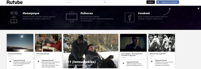 FireShot Screen Capture #144 - 'Rutube — всё видео' - rutube_ru (700x241, 195Kb)