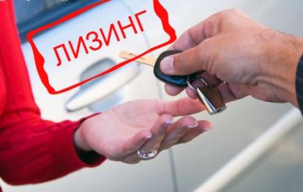 Лизинг автомобилей/1346161799_key (435x275, 85Kb)