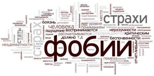 4080226_9zPBPkZ75Q (500x248, 32Kb)