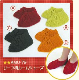 amu-79 (259x262, 41Kb)