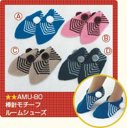 amu-80 (259x262, 47Kb)