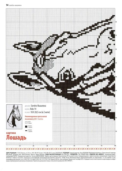 монохром4 (22) (500x700, 149Kb)