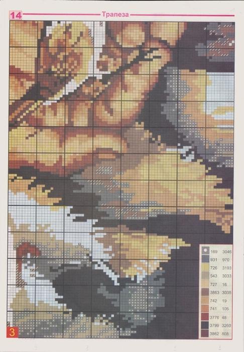 67 (486x700, 266Kb)