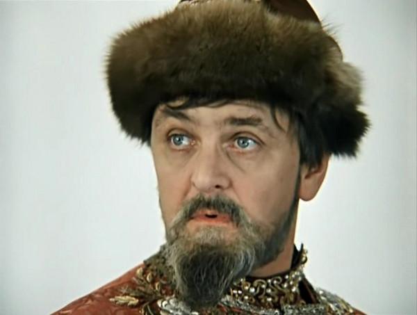 Иван васильевич грозный управдом иван