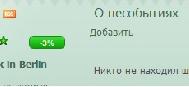 1779338_Bezimyannii (189x87, 28Kb)