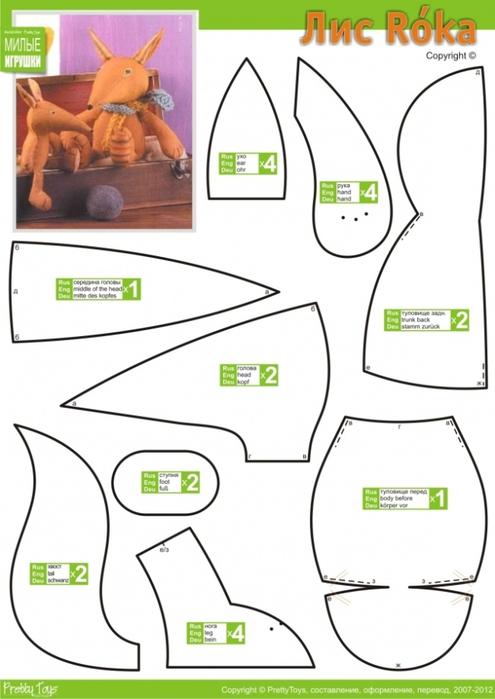 pov Roka (495x700, 177Kb)