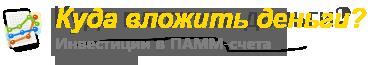 logo (389x65, 10Kb)