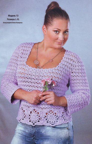 Ажурный пуловер с каймой из