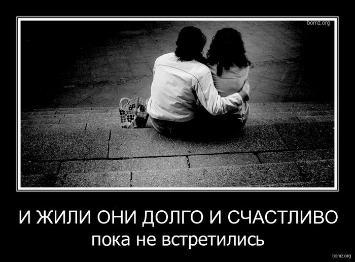 1346226157_2559252010060407170116696187_15702347_couple_by_davila (700x516, 166Kb)