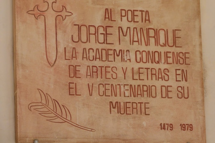 Монастырь де Уклес/ Monasterio de Ucles 76137