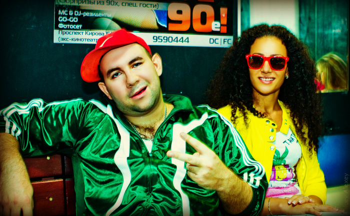 Назад в 90-е DMC Сергей Обломов & DJ Виталя Life @ НК KIT 7 (700x433, 318Kb)