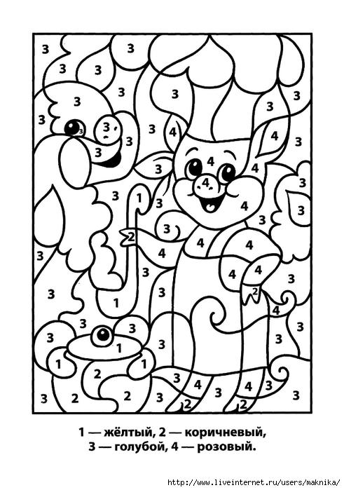 Раскраска по точкам до 5