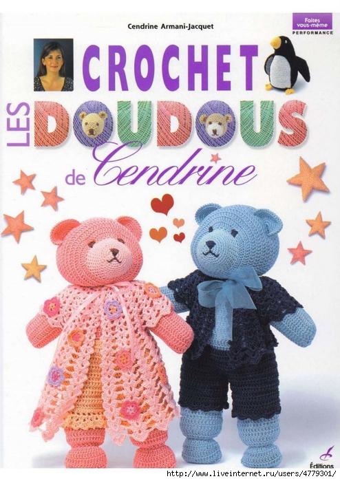Les doudous de Cendrine au crochet_Page_01 (494x700, 293Kb)