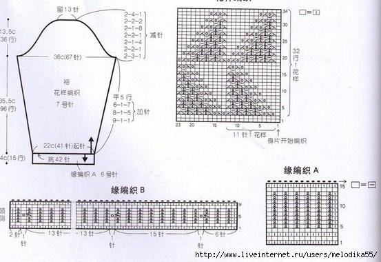 бьт1 - копия (553x380, 143Kb)