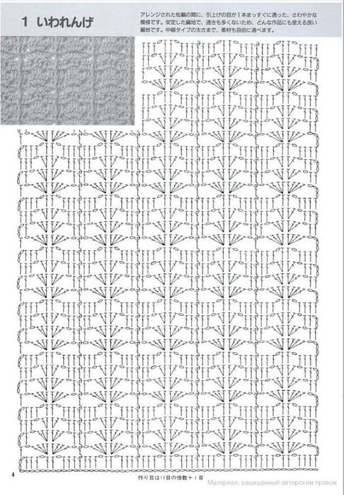 aakICuoK (486x700, 268Kb)