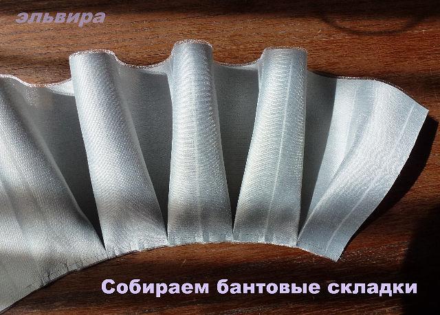 http://img0.liveinternet.ru/images/attach/c/6/90/984/90984694_3726295_lkl99ff.jpg
