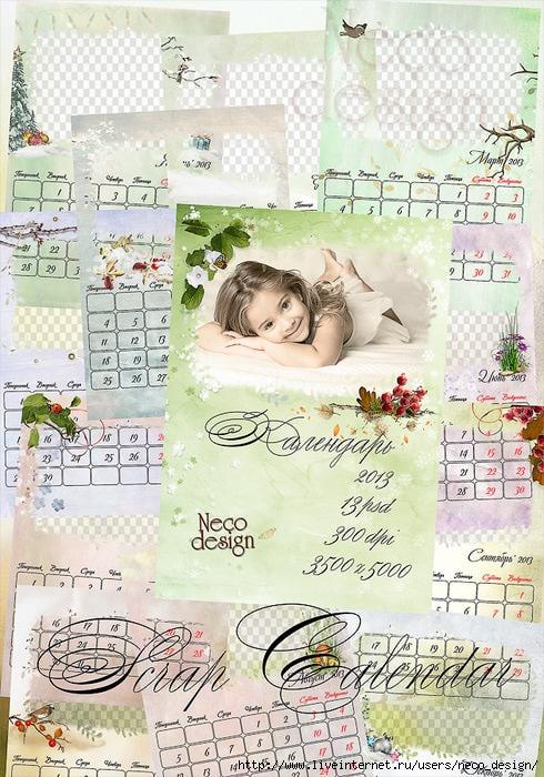 1346267298_13_calendar_2013 (490x700, 313Kb)