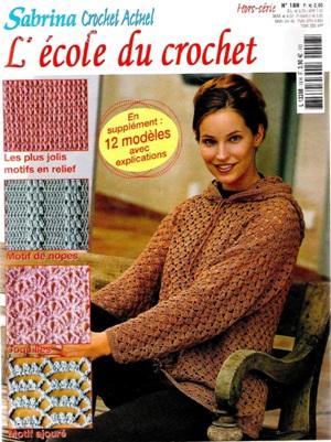Sabrina crochet l18 12 - копия (3) (300x401, 74Kb)