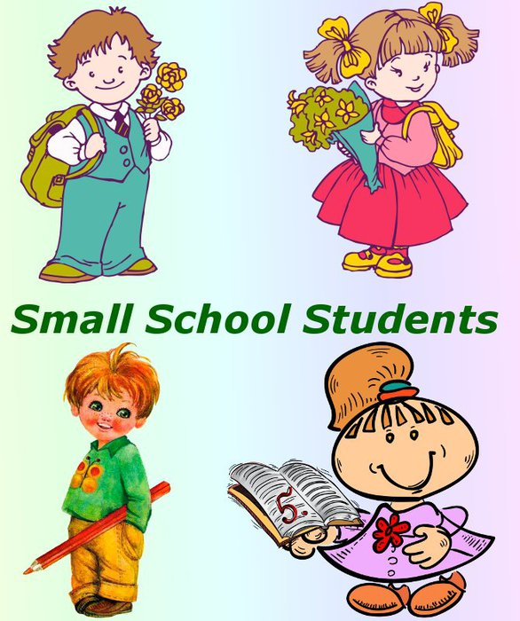 4865645_01Small_School_Students (586x700, 92Kb)