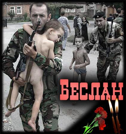 91100937_beslan_2 (422x450, 49Kb)