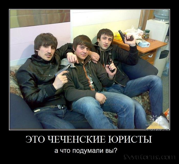 1346139970_1344946567_e60to-yuristyi (700x641, 259Kb)