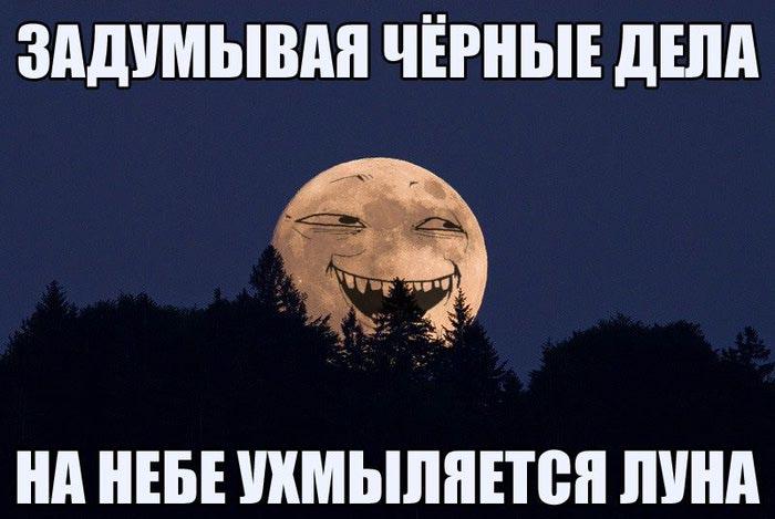 http://img0.liveinternet.ru/images/attach/c/6/91/107/91107096_3648272_1344029560343.jpg