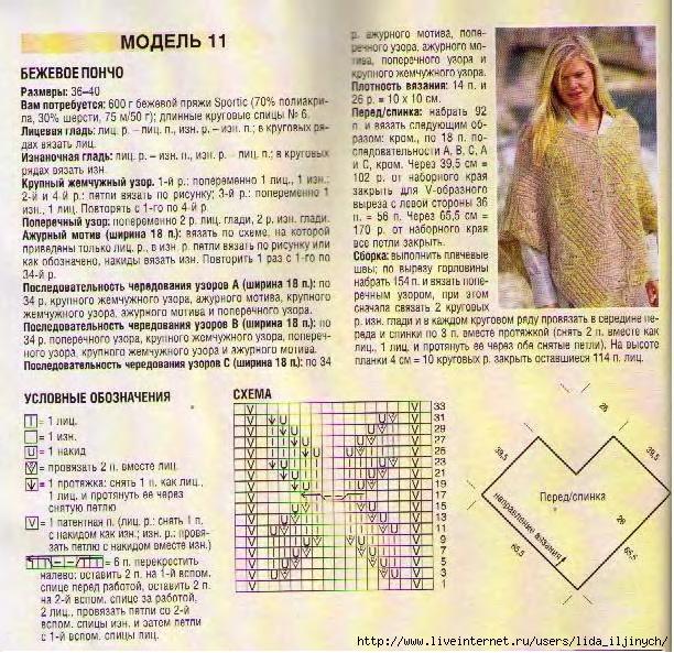 7c05b1c1fda6 (612x593, 309Kb)
