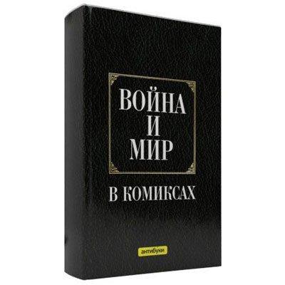 прикольные обложки для книг 1 (400x400, 21Kb)