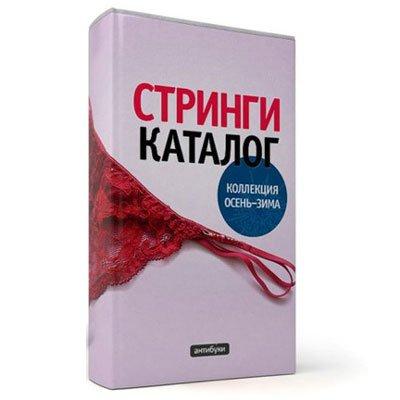 прикольные обложки для книг 12 (400x400, 19Kb)