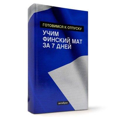 прикольные обложки для книг 16 (400x400, 19Kb)